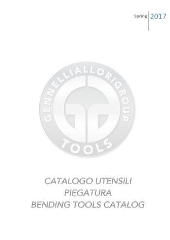 Общий каталог 2017.pdf