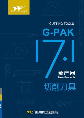 G-PAK171 catalogues.pdf
