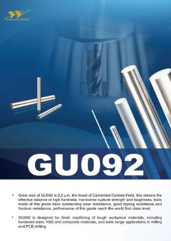 GU092-(English).pdf
