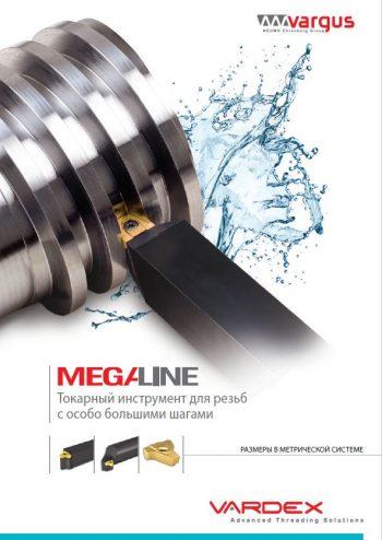 Mega Line RU.pdf