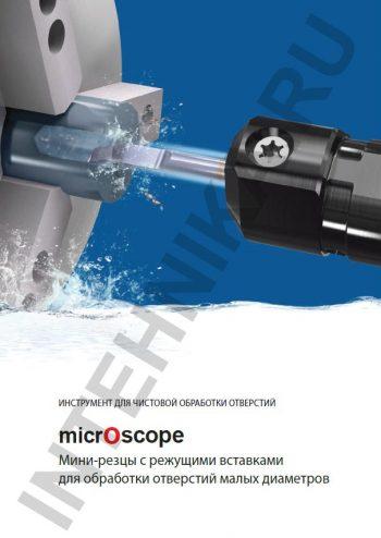 Microscope 2018.pdf