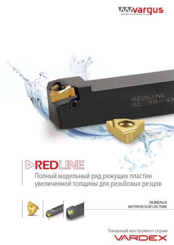 RedLine RU.pdf