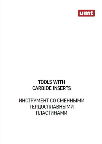 UMT Cменные пластины 2019.pdf